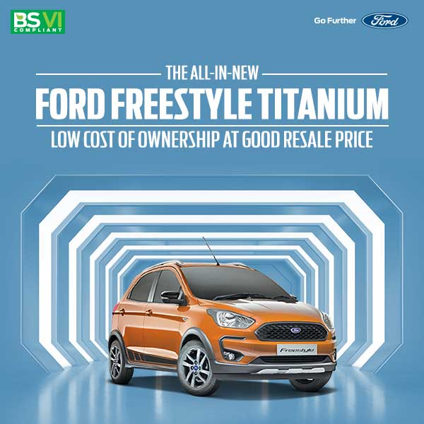 ford-power-popup